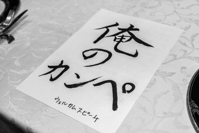 長崎,結婚式,格安,会費制